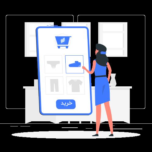 طراحی سایت فروشگاهی با ووکامرس