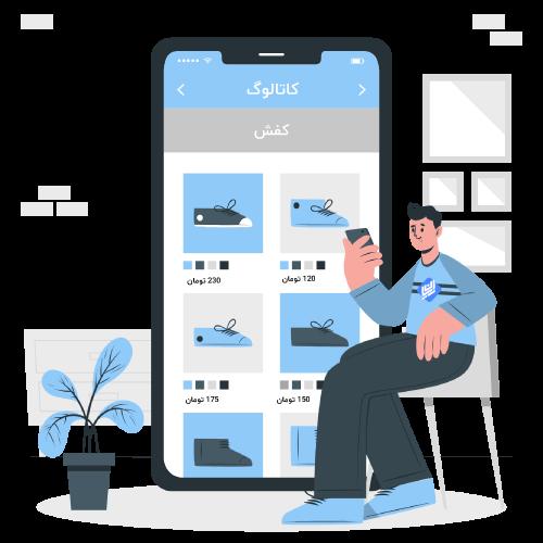 سفارش طراحی سایت فروشگاهی ارزان